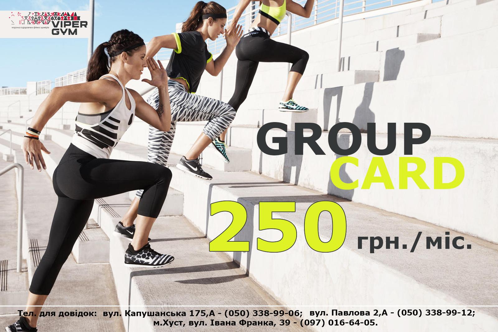 Group Card
